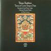 『チベットの仏教音楽 2 ― 歓喜成就タントラの伝授』