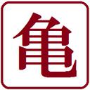 亀戸食品(有)きりみ屋のスタッフ日記