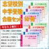 上野学園中学校高等学校では、明日10/28(金)に体育大会が開催されます!【予約不要】