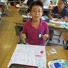 5年生:家庭科 なみ縫いからボタン付けまで