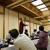 大気海洋相互作用に関する研究集会2016 in 京大