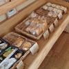 【ランチ7】多摩湖自転車道沿い 天然酵母のパン屋さんVerde