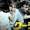 【Hulu】映画『クーデター』を観た。幽霊やゾンビよりも恐ろしいのはやはり人間だ。