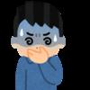 100円玉【関屋記念予想】