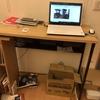 スタンディングデスクを5か月使ってみて分かったメリット・デメリットをまとめたよ!