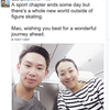 浅田真央選手引退についてのコメント