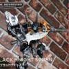 【店舗限定】 トランスフォーマー ムービーアドバンスドシリーズ EX ブラックナイト スコーン レビュー