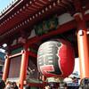 台東区の神社