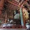 2020/11/06 関西旅行5日目 奈良散歩 04 東大寺