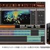 R-MIX デモンストレーション&体験会!