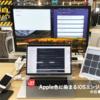 【仕事の現場】 #37 Apple色に染まるiOSエンジニア