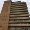 シドニー大学寄宿舎「クィーン・メリー・ビルディング」の中ってどんな感じ?の答え