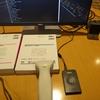 kintone と連携する図書管理システムを作ってみた