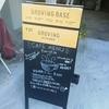 忙しい日が続いてます・・・CAFE - GROVING BASEにて朝から過ごしていました・・・。