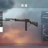 【BF1】従軍星章への道〜M1907 SL(初期仕様)看護兵編〜【武器解説】
