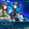 【EXTELLA】第二ルートクリア!