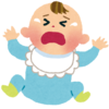 【生後7ヶ月】寝愚図り対策なんてない。愚図りたい時には愚図らせてあげよう。