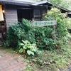 鹿児島霧島市にある古民家カフェ『オリーブの木』。お洒落な店内でお洒落な食事が食べられる!