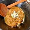 神出鬼没のカレーうどんは程よいコシと追い出しスープがおいしい!