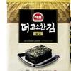 韓国 海外出張のお土産は何を買ったのか?