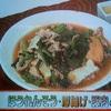 フライパン一つで簡単料理!あさイチのレシピ「ほうれん草・厚揚げ・豚肉のうま煮」