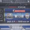 【観戦記】2021 J1 第13節 横浜F・マリノス ー ヴィッセル神戸