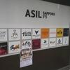 なるとキッチン 札幌すすきの店 / 札幌市中央区南5条西5丁目 ASIL SAPPORO 2F