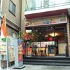 【オススメ5店】新宿(東京)にあるネパール料理が人気のお店