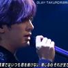 【動画】DAIGOがMステ(7月20日)に出演!真夏の残響!