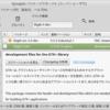 GTK3をインストールした(libgtk-3-dev)