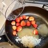 収穫したイチゴでジャムづくり!