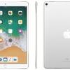 結局iPad Wi-FiモデルとCellularモデルどっちがいい?両方使ってみた感想
