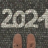 2021年の目標