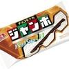 チョコアイスランキングBEST5