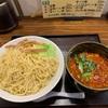 らーめん幸 @新潟市東区 辛つけ麺&チャーシュー丼セット