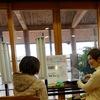 標準光ベストカラー診断@直方「結い村」