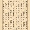 【商用可・無料】日本語対応のおすすめシンプルフリーフォント20選
