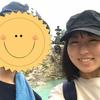 【告知】草津温泉熱湯マラソン2020、エントリ-始まってます!