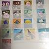 切手 花シリーズ 鳥シリーズ