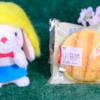 【ツインクリームのたまごメロンパン】ローソン 3月10日(火)新発売、LAWSON コンビニスイーツ パン 食べてみた!【感想】