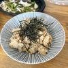 ブリの炊き込みご飯の作り方レシピ|ごま油とネギで香りもグッド!