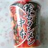 蒙古タンメン中本 辛旨 味噌♬(セブンイレブン) 204円(税込)540kcal