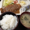 西成で暮らす。21日目 「奢る勇気」