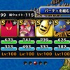 level.367【ランクS縛り】大魔宮の試練レベル2【攻略】