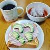 アボカドとハムのトーストで朝ごはん