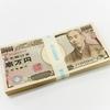 借金が100万円あるんだけど、急に80万円懐に入ったから株かfxかビットコインやろうと思う