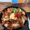 【takoshu】鶏丼ギガ 総重量1.5キロを食す