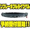 【ガンクラフト】新デザインになったライジャケ「インフレータブルライフベルト」通販予約受付開始!