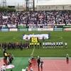昔と去年と今(京都サンガFCvs横浜FC観戦日記)