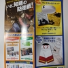 【8/31】ライオン クリニカ・キングダム いざ、知略の防衛戦!キャンペーン【レシ/はがき*web】